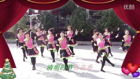 庆元广场舞茶娘采春(字幕版)