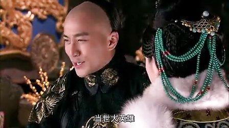 山河恋 10.flv