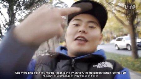 【说唱会馆】成都说唱歌手fat shady 这个人在咋子 MV