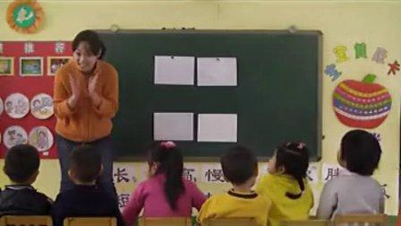 幼儿园优质课_小班数学 卢世轶《有趣的图形》
