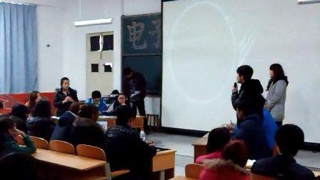 网络对大学生的利与弊视频