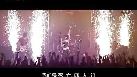 【泰影】[爱无7限][泰语中字][全一集]