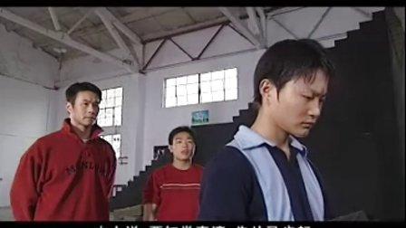 水浒少年第二部02