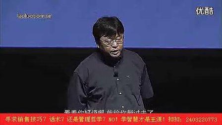 老罗罗永浩口才培训演讲精选2012新