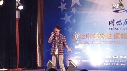 桂电云飞飞 背叛 2012中越歌曲比赛