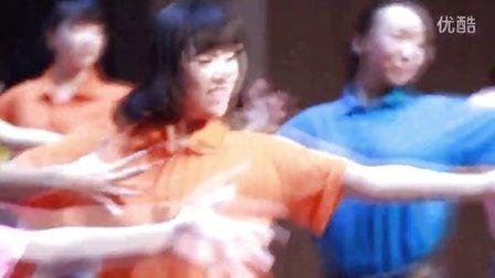 """华师""""华研之星""""决赛-开场舞《快乐出发》"""