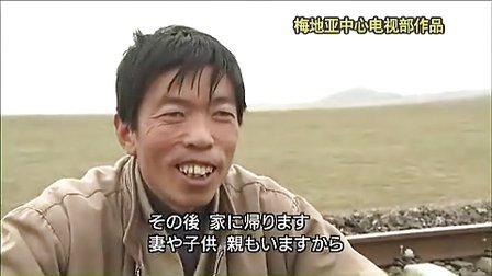 [道兰][NHK纪录片]天空的大画卷-青藏公路2000公里纪行(下集)