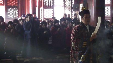 《庆贺元始天尊圣诞》三清朝科——北京白云观