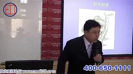 张博士医考 其他 (4)