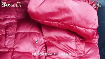 范冰冰代言羽绒服品牌宣传视频