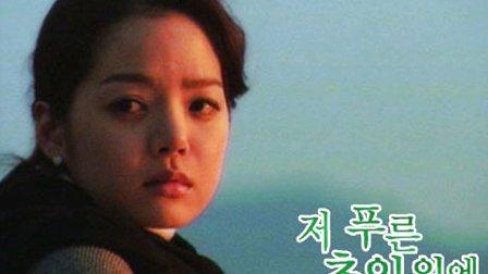 韩剧经典背景音乐之青青草CUTE LADY