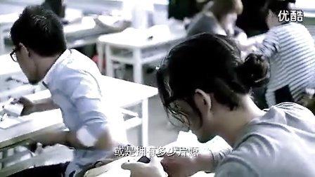 成人记》第一集.flv