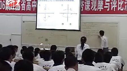 06年省高中数学优课比赛椭圆的标准方程江苏金湖中学-潘秀明