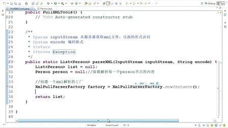 《老罗Android开发视频教程》第二集:android使用pull解析xml_baili.uz.taobao.com