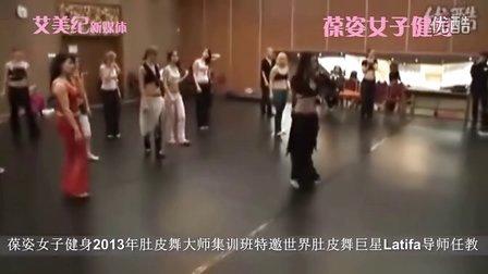 厦门肚皮舞大师集训—肚皮舞教练班培训—葆姿舞蹈培训学校富山店