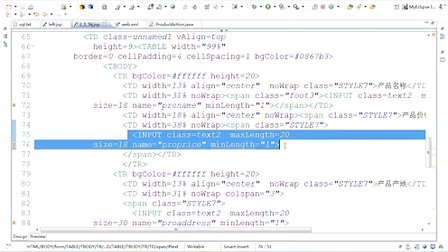 《老罗Android开发视频教程》第三集:JavaWeb实现产品表维护一_baili.uz.taobao.com