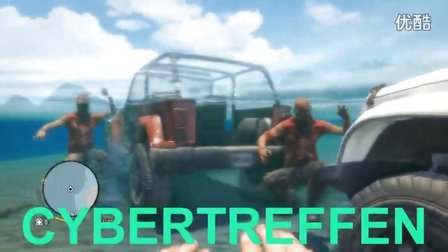 birgirpall - I Broke Far Cry 3