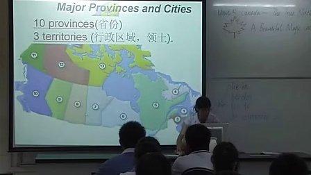 若寒优质课高一英语优质课Canadan-The True North龙城高中