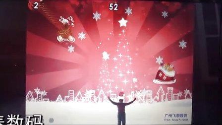 2012圣诞接礼体感游戏