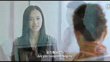 爱出色Color Me Love (2010) 陈冲 变时尚女魔头 飙英文大展演技