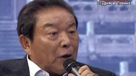现场讲述库里申科的故事 讲述人:朱育理 魏映祥