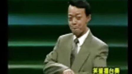吴文——废品的报复