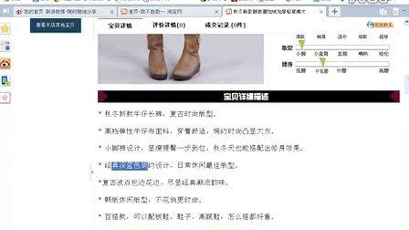牛仔裤男女装淘宝网店名数不胜数的主页_土豆