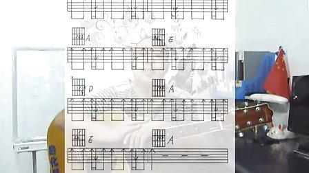 吉他入门第十三讲吉他前十六分音符讲解与组合练习·第一季