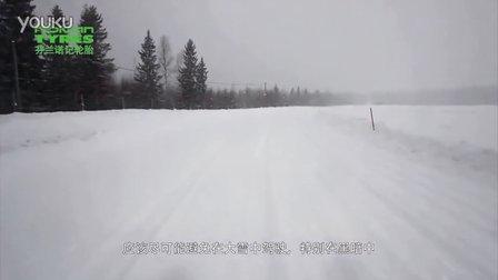 芬兰诺记轮胎冬季驾驶学校:1_4b_驾驶状况