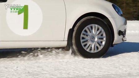 芬兰诺记轮胎冬季驾驶学校:4_2_TCS