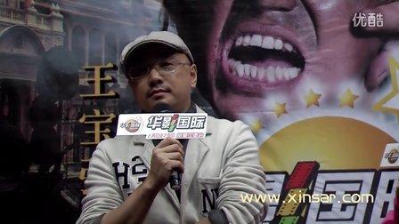 徐峥南昌影迷见面会(1)