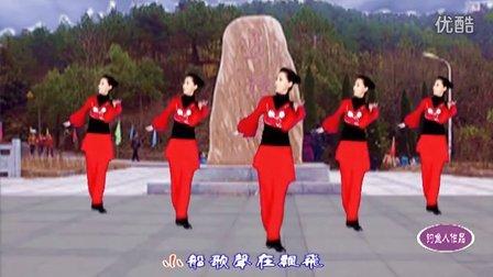 华彩广场舞 北江美