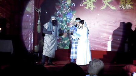 金陵协和神学院2012平安夜晚会04