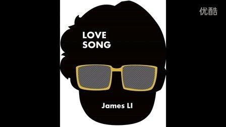 利健森 翻唱 方大同 《Love song》