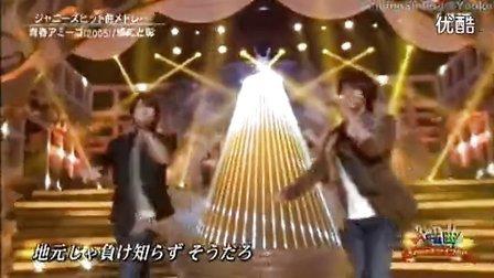 [LIVE]121225 木村拓哉x山下智久 青春Amigo 火曜曲!Xmas圣诞SP
