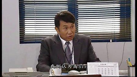 古灵精探B 012