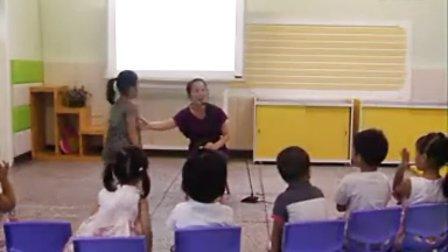 小班综合《一对好朋友》幼儿园公开课 XZH004