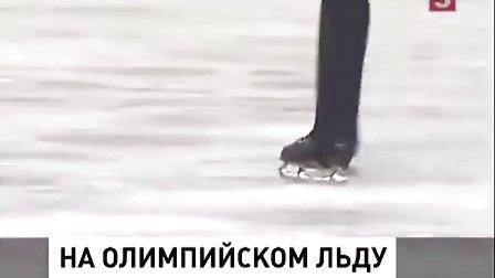 2013俄锦赛普鲁申科赛前训练的采访视频
