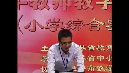 2012年江蘇省基礎教育青年教師教學基本功大賽-課堂2-2
