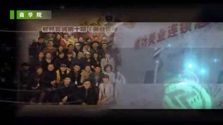 智邦宾诚最新宣传片