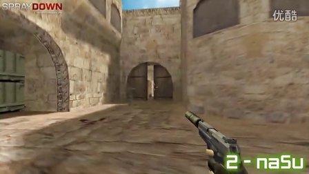 SparyDown出品 CS战术教学第九期 dust2 powergaming警察手枪局战术
