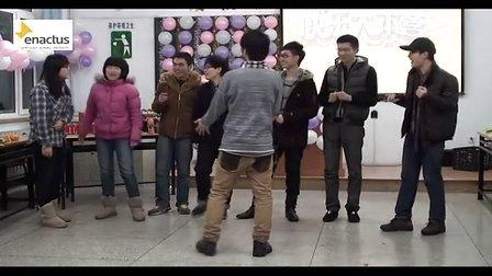 东北师范大学Enactus团队一周岁年会视频[我们是一家人]