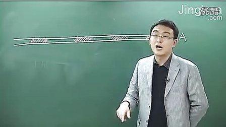6-1遗传的物质基础下高中生物精华学校教学视频专辑