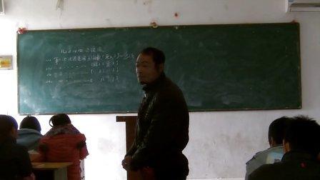 江口镇马圩中学周琼课堂实录八年级语文《背影》