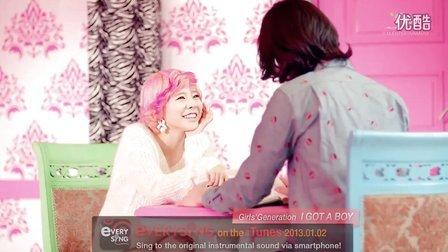 Girls Generation I GOT A BOY Drama Teaser