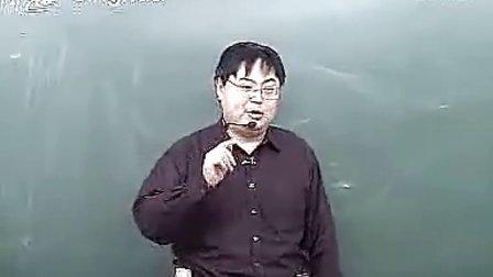 第1讲生态环境问题与区域发展高中地理精华学校视频