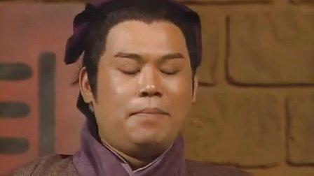 人龙传说(粤) 16