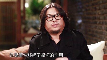 高晓松炮轰 汉人无音乐都怪老祖宗 20120323