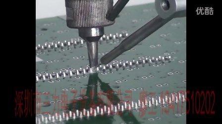 深圳市三力电子设备有限公司  焊锡机 点焊