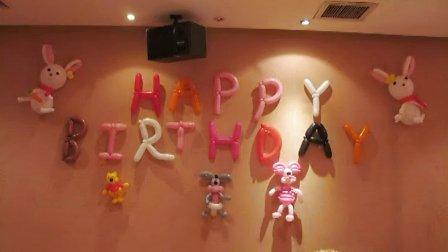 西安生日气球装饰布置(宝宝生日、满月、百天宴会等)